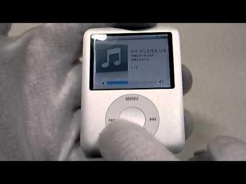 Ipod mini 8 gb фото