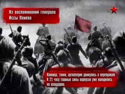 Освобождение - Братиславско-Брновская наступательная операция...