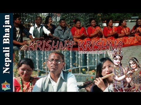 (Krishna Krishna   Nepali Bhajan 2075 By Ashok Maharjan & Team - Duration: 5 minutes, 26 seconds.)