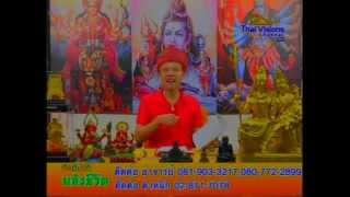 Palang Chiwit 8 May 2013 - Thai TV Show
