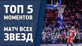 Top-5 moments of VTB League All Star Game 2018