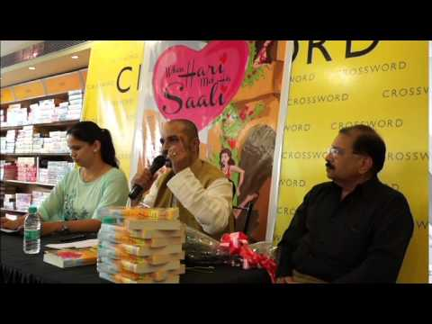 Nagpur Exclusive Book Launch