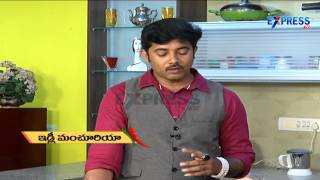 idli manchuria recipe nalabheema pakam yummy healthy kitchen express tv