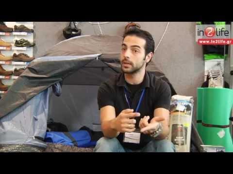 INTERSPORT Camping Tips - Συμβουλές εξοπλισμού για το Camping