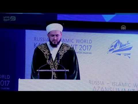 مصر العربية   انطلاق أعمال الدورة التاسعة لمنتدى