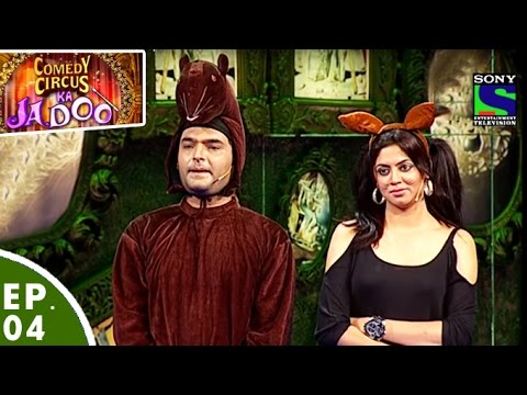 'Jungle Special' Comedy – Episode- 4- Comedy Circus Ka Jadoo