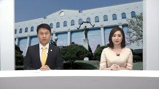 제66회 한국선거방송 주간뉴스