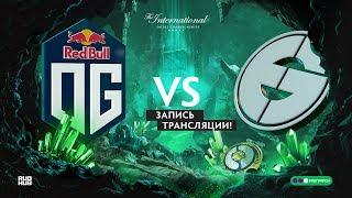 OG vs EG, The International 2018, Playoff, game 1