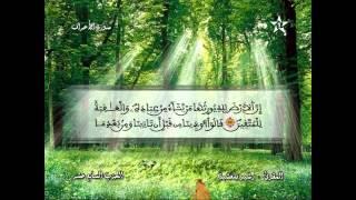 Recitation of the Sheikh Rachid belasheyyah تلاوة مميزة للمقرئ رشيد بلعشية الحزب 17