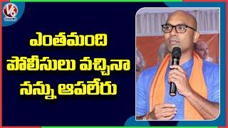 MP Dharmapuri Arvind : I Will Attend To Turmeric Farmers Meeting In Choutuppal