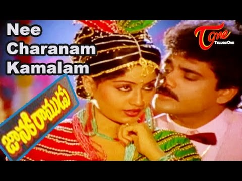 Janaki Ramudu Movie Songs || Nee Charanam Kamalam Song || Nagarjuna || Vijayashanti