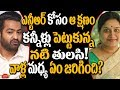 Is This The Reason Why Tulasi Became Emotional About Jr Ntr | Celebs News | Tollywood News Image