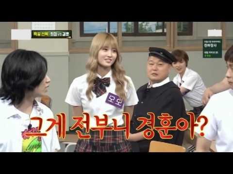 Twice Momo vs Super Junior Heechul : Heechul's impression (видео)