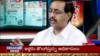 telugu news discuss on disqualification of rebel leaders with political leaders tv5 part 02