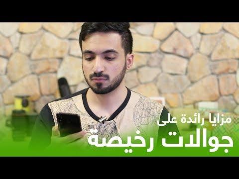 العرب اليوم - الهواتف المتوسطة تجلب مزايا الهواتف الرائدة