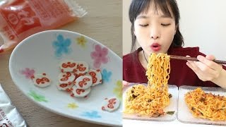 볶음너구리 먹방 _ 농심에서 새로 나온 볶음 너구리 볶음면을 먹어봤어요!, 라면 먹방, Korean ramen Mukbang :D