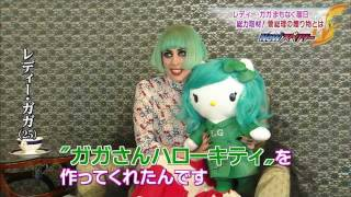 Lady GaGa - Wide!Scramble  (Japan TV Asahi)