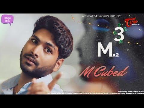 M3 - M Cube | Latest Telugu Short Film 2019 | By Sharan Moorthy | TeluguOne