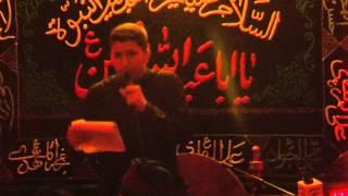 الرادود ماهر الشبلي :: ليلة 3 محرم الحرام 1435 هــ :: مركز الأمير (ع) الثقافي