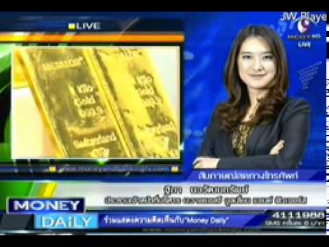 YLG on Money Daily 22/06/58