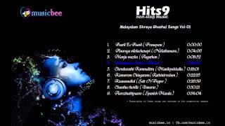 Video Malayalam Shreya Ghoshal Songs Vol 01 MP3, 3GP, MP4, WEBM, AVI, FLV April 2018