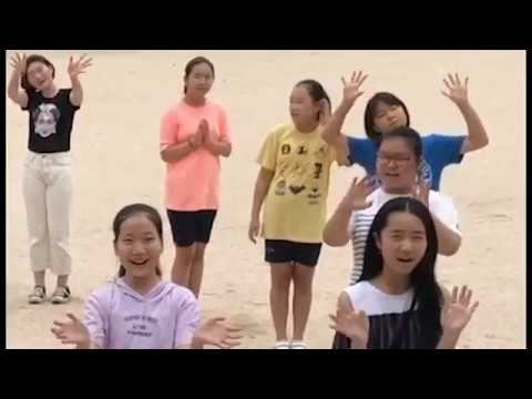 서울천일초등학교