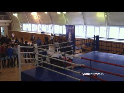Кикбоксинг, открытый чемпионат Тюмени, 22.12.2013 г. (видео)
