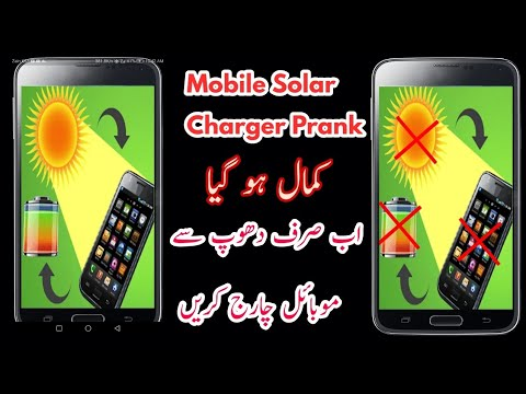 Mobile Solar Charger Prank 2018 in Hindi & Urdu ! M Star World