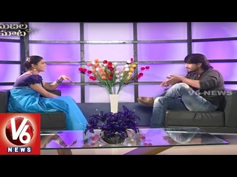Raj Tarun Exclusive Interview With Savithri || Seethamma Andalu Ramayya Sitralu || Madila Maata