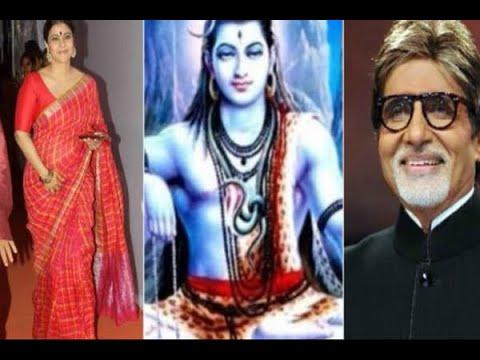 In Graphics: Happy Maha Shivratri: Bollywood stars amitabh, kajol and sri devi wishes maha