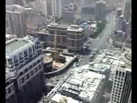 Hotel Le Royal Méridien Shanghai II