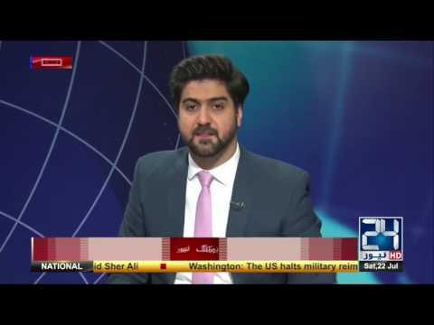 پانامہ جے آئی ٹی رپورٹ پر سپیشل ٹرانسمیشن 22 جولائی 2017