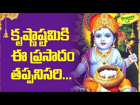 How To Make Chakkra Pongali | Chakkra Pongali Recipe | TeluguOne Food