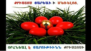 Happy Easter from Voice of Armenians TV, NY