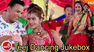 Teej Dancing Jukebox || Supari Music