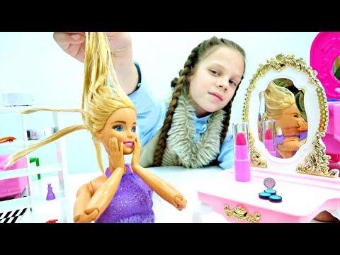 Игры с куклами - Барби и СПА уход. Салон красоты Барби - куклы и игрушки для девочек видео