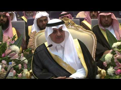 كلمة صاحب السمو الملكي الامير فهد بن سلطان
