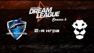 Vega vs Ad Finem #2 (bo2) | DreamLeague Season 6, 03.11.16