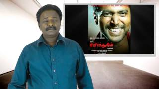 Nimirnthu Nil Tamil Movie Review - Jayam Ravi, Amala Paul, Samuthirakani - Tamil Talkies