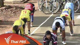 ข.ขยับ - การวอร์มอัพก่อนขี่จักรยาน