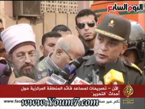 """بالفيديو ..اللواء """"عباس"""": البلطجية هم من قتلوا المتظاهرين .. ونحن مستعدون لتأمين الميدان"""