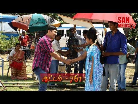 Bommalattam 02-07-2015   Sun Tv Serial