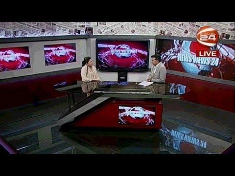 News Views 24 | 19 August 2018