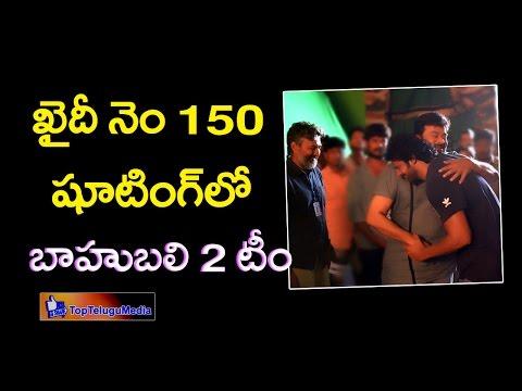 Baahubali 2 Team at Khaidi No 150 Movie Sets