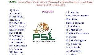 PSL T20 2016 Pakistan Super League Teams & Players