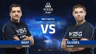 DokF vs Silvors, game 1