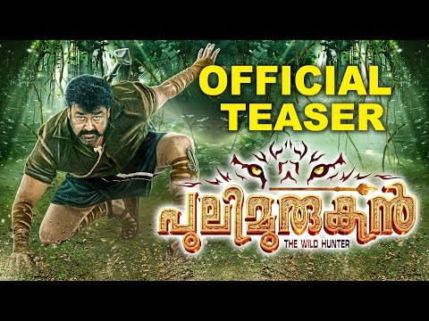 Pulimurugan Movie Official Teaser Hd | Mohanlal Birthday Special
