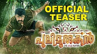 Pulimurugan Movie Official Teaser    Mohanlal   Vyshak   Mulakuppadam Films