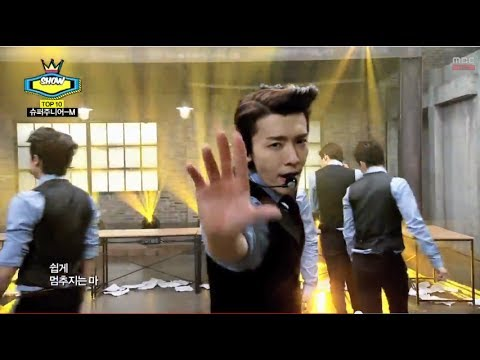 슈퍼주니어 - Did you enjoy this video? Plz click