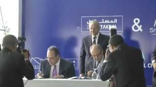 Cooperation Protocol between, El Mostakbal for Urban Development & Smart Village Company